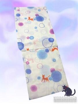 【和の志】女性用浴衣◇Fサイズ◇生成系・水玉に猫628-27