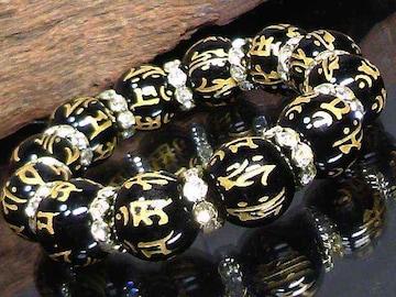 守り本尊十二支梵字16ミリ金ロンデル数珠