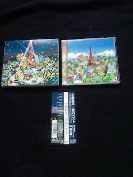 小田和正 ベストアルバム、自己ベスト 紙ケース 帯付き 即決