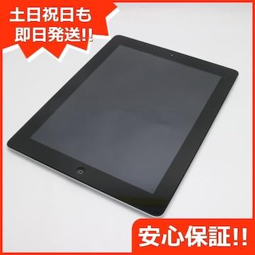 ●安心保証●美品●iPad2 Wi-Fi 64GB ブラック●