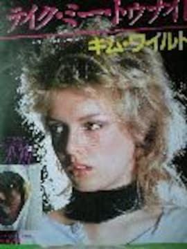 「シャドー」メインテーマEPレコード