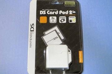 ●新品●DS専用 DSカードポッド2in ホワイト★