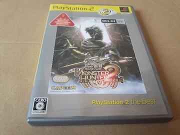 PS2☆モンスターハンター2dos☆状態良い♪