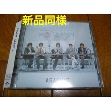 貴重&レア♪新品同様☆嵐 ARASHIC 初回限定盤 CD+DVD