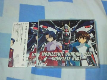 CD 機動戦士ガンダムSEED COMPLETE BEST コンプリートベスト 通常盤