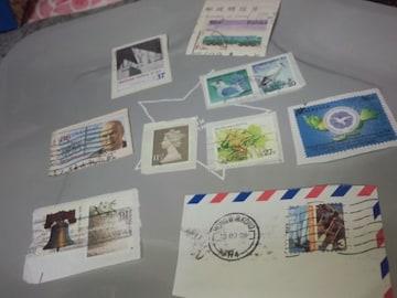 使用済み紙付き切手外国切手まとめ
