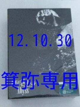 2010年「Abyss」Tシャツ入り初回盤◆フライヤー付◆31日迄の価格即決