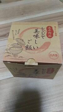 遠赤陶器レンジで美味しいご飯/0.5合