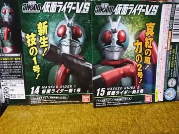 SHODO・掌動・仮面ライダーVS(ヴァ—サス)・開封、組み立て品。