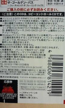The Chemical Brothers「Singles 93-03」 ケミカル ブラザーズ