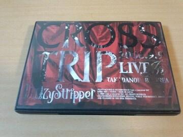 DaizyStripper DVD「CROSSTRIP 2008.0909.LIVE In高田馬場AREA」