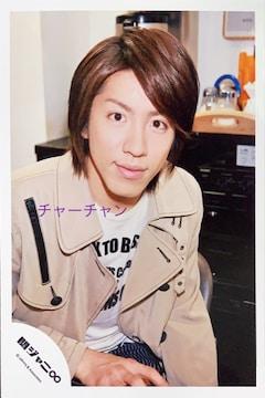 関ジャニ∞村上信五さんの写真★6