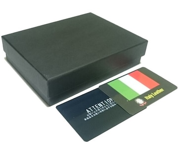 イタリアサフィアーノレザー二つ折り財布 LV-W03B