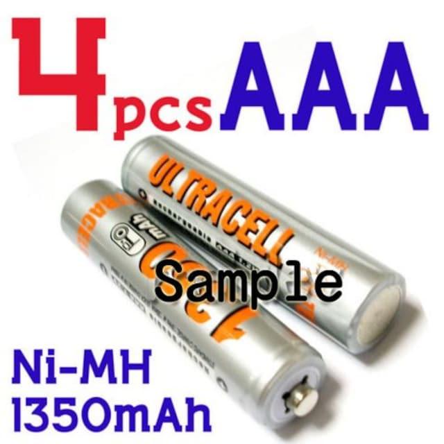 スタンダード充電器 + ULTRACELL 1350mAh 単四充電池4本 < ホビーの