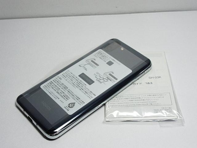 ◆安心保証◆新品未使用◆SH-03K ブラック◆本体 白ロム◆ < 家電/AVの