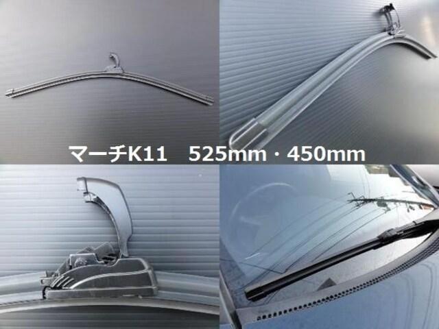 日産エアロワイパーブレード マーチ K11 < 自動車/バイク