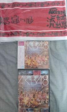 AKB48 '08 NHKホール「まさか、〜」CD・DVD・タオル セット