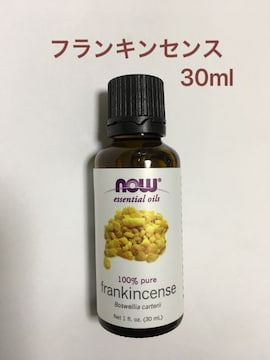 100%天然 フランキンセンスオイル(乳香)30ml 《now アロマ》