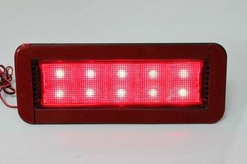 10連LEDハイマウントストップランプ貼り付けタイプ type1
