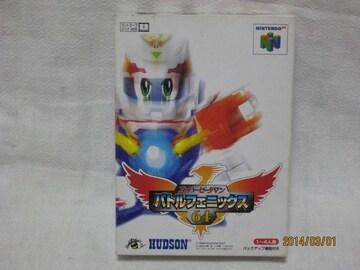 新品 レア任天堂64ソフト バトルフェニックス64