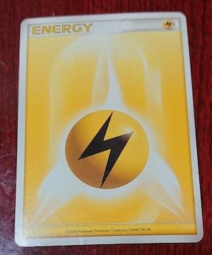 ポケモンカード 基本かみなりエネルギー 2006 エネルギー