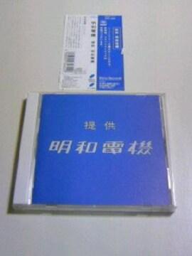 即決 帯付CD 提供 明和電機 / ファーストアルバム