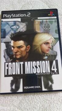 フロントミッション4