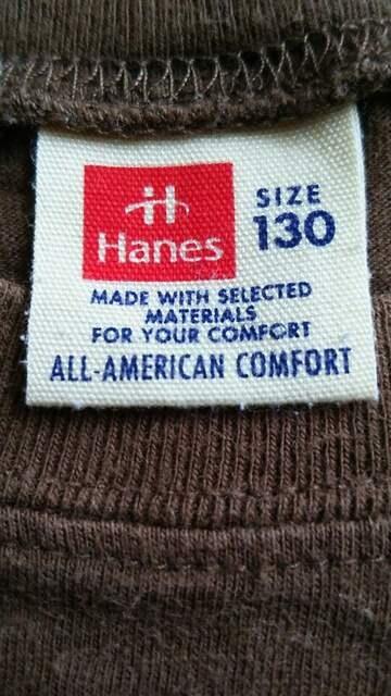 HANES ヘインズ◇半袖Tシャツ 茶 130cm < ブランドの
