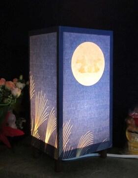 灯りの宿り木≪芒が原のお月様≫神秘な夢灯りの安らぎを!!