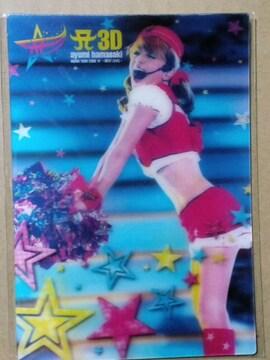 ★あゆ★NEXT LEVEL☆3Dポストカード B