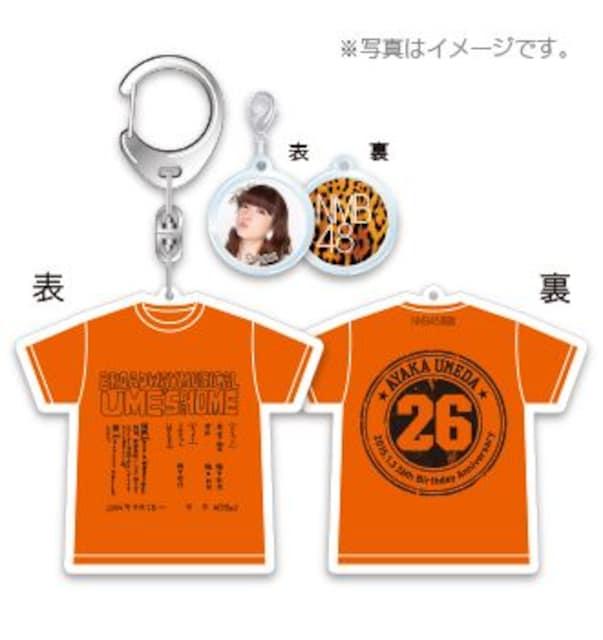 即決 2015年1月度 生誕記念Tシャツ型キーホルダー 梅田彩 新品  < タレントグッズの