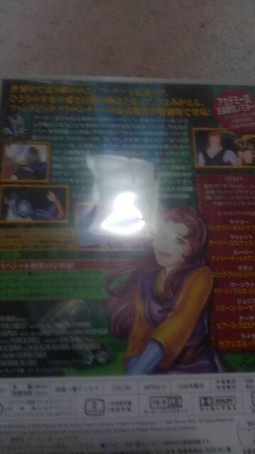 魔法の剣キャメロット < CD/DVD/ビデオの