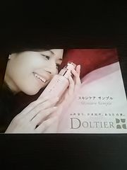 ドルティア 薬用美容液
