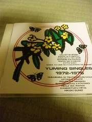 ベストCD 荒井由実(松任谷由実)ユーミンシングルズ1972-1976