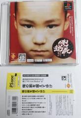 (PS1)俺の屍を越えてゆけ[PS one Books Ver.]☆即決アリ♪