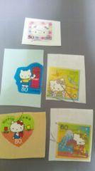 【使用済み】記念切手 ハローキティ& ダニエル ポムポムプリン7枚まとめてセット