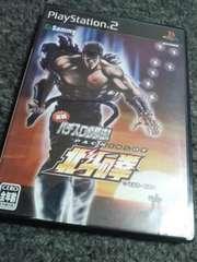 PS2ソフト実戦パチスロ必勝法!北斗の拳