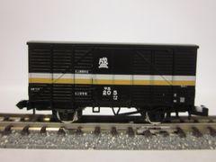 TOMIX 8716エ1形貨車