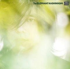 エレファントカシマシ「いつか見た夢を」THE ELEPHANT KASHIMASHI