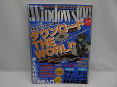 1206 Windows 100% 2011年 02月号