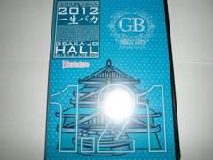 ゴールデンボンバー ライブDVD 一生バカ大阪城ホール2012.1.21●新品●
