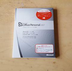 送料無料★☆マイクロソフト オフィスパーソナル2007☆★