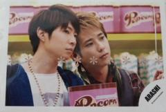 公式写真◆嵐/混合/相葉雅紀*二宮和也*2012 Popcorn*ポプコン