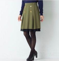 【W80】カットソーデザインスカート
