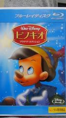 ピノキオ レンタル専用品 ブルーレイ
