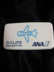ANA 全日空 ステーショナリー 文房具 クリップ 飛行機 機内 限定 箱
