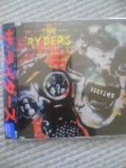 THE RYDERS  VICTIMS