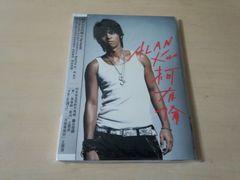 柯有倫 (アラン・コーAlan Kuo) CD「柯有倫 首張創作專輯」台湾