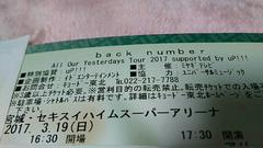 back number3/19 仙台 セキスイハイムスーパーアリーナ