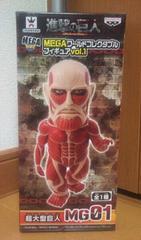進撃の巨人 MEGAワールドコレクタブルフィギュア vol.1 MG01 超大型巨人